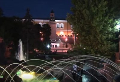 Moskau Bild